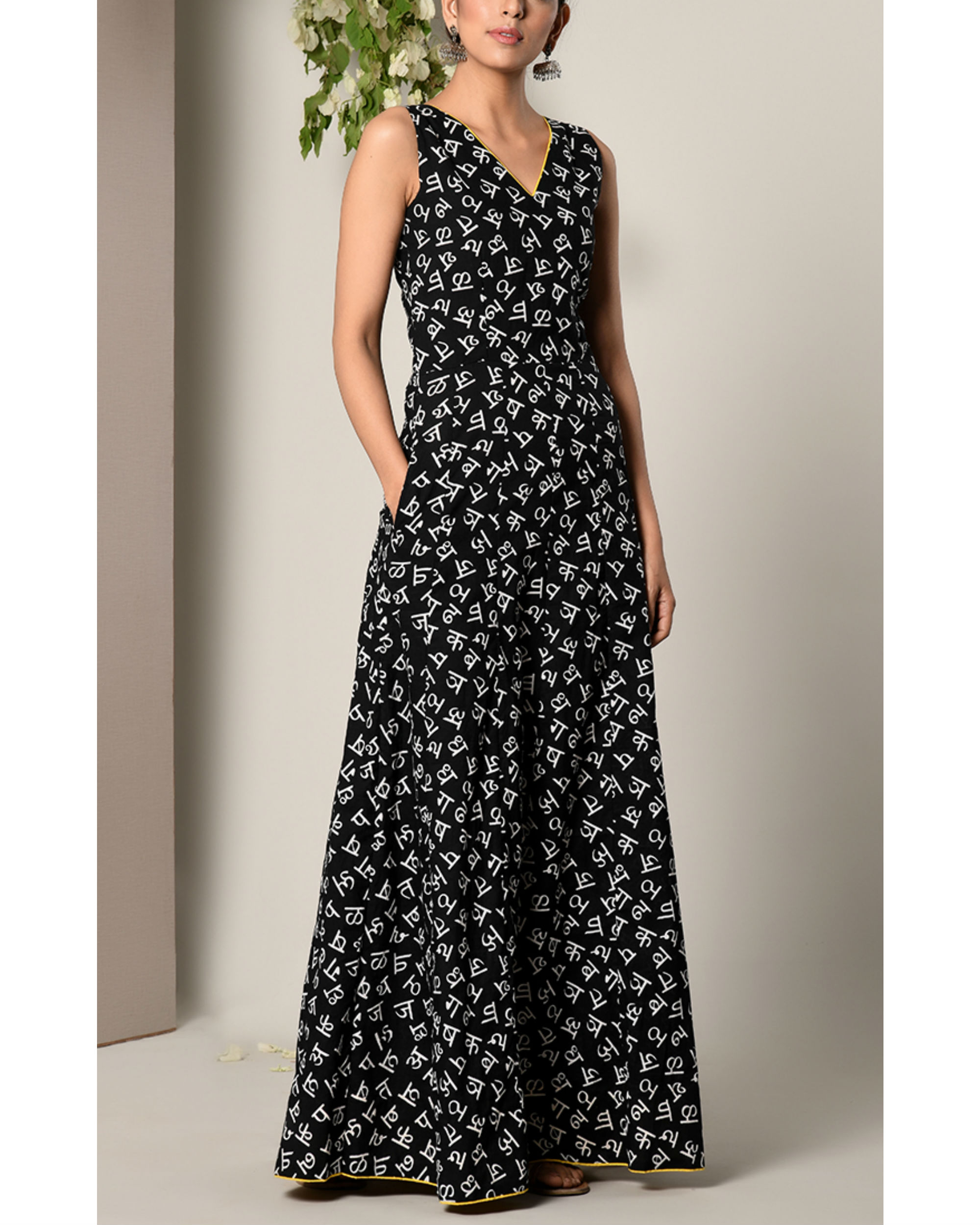 Black alphabet dress