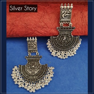 Silver Story